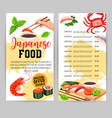 japanese food menu design vector image vector image