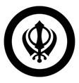 khanda symbol sikhi sign icon black color simple vector image vector image