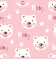 seamless pattern with cute baby teddy bears vector image vector image