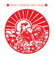 The Rooster Paper Cut Art On Circle Frame vector image vector image