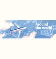 around world panoramic scenery top view with vector image