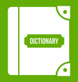 english dictionary icon green vector image vector image