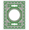inside cover for islamic book floral ornament vector image
