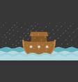 noah ark in raining vector image vector image