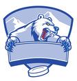 polar bear mascot vector image vector image