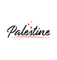 palestine country typography word text for logo vector image vector image