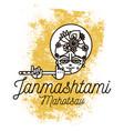 happy janmashtami festival typographic design vector image vector image