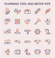 plumbing tool icon vector image