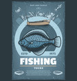 vintage poster for fishing tours vector image vector image