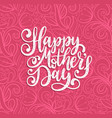 calligraphic inscription happy mothers day vector image vector image