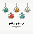creative teamwork ideas japanese design concept vector image vector image
