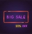neon frame big sale vector image