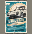 retro poster for car tuning auto service vector image