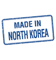 made in North Korea blue square isolated stamp vector image vector image