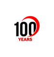 100th anniversary abstract logo one vector image vector image