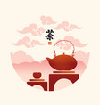 banner with tea ceremony and chinese hieroglyph vector image vector image