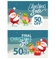 final christmas sale poster vector image