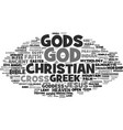 god word cloud concept vector image vector image