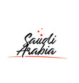 saudi arabia country typography word text for vector image vector image
