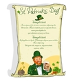 St Patricks Day poster with sample text vector image vector image