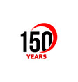 150th anniversary abstract logo one vector image vector image