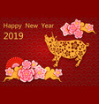chinese new year zodiac pigs picture of a pig vector image