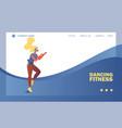 dancing fitness school banner or landing page vector image vector image