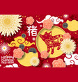 happy chinese new year of pig zodiac animal vector image