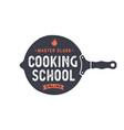 kitchen frying pan logo for cooking school vector image