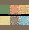 set starburst twist background retro style vector image