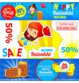 baisakhi festival sales banner set cartoon style vector image vector image