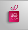 Birthday card with pink gift background vector image vector image