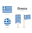 greece flags vector image vector image