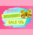 spring discount sale 15 off butterfly yellow color vector image vector image
