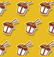 chinese food box background vector image vector image