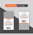 creative orange beauty salon social media story