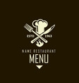 crossed knife fork and chef hat vector image vector image