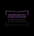 Cyrillic decorative sans serif font