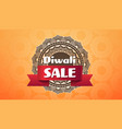 diwali festival offer big sale celebration holiday vector image