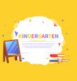 kindergarten certificate templates for student vector image vector image