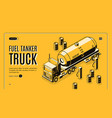 loaded fuel tanker truck isometric website vector image vector image
