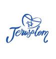 retro typography jerusalem israel design vector image vector image