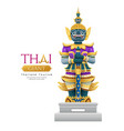 thai giant design isolated on white background vector image