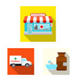 design of pharmacy and hospital logo vector image
