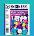 engineer magazine cover vector image vector image