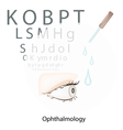 Eye Examination with Vision Test Chart vector image vector image