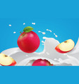 red apple falling into the yogurt splash vector image