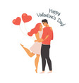 valentines day with young vector image vector image