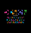 vibrant color modern font vector image vector image