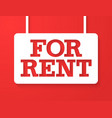For Rent Banner vector image